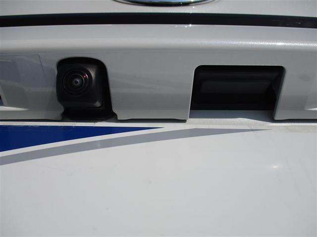 ハイブリッド G-X メモリーナビ バックカメラ 衝突被害軽減システム ETC LEDヘッドランプ 記録簿(4枚目)