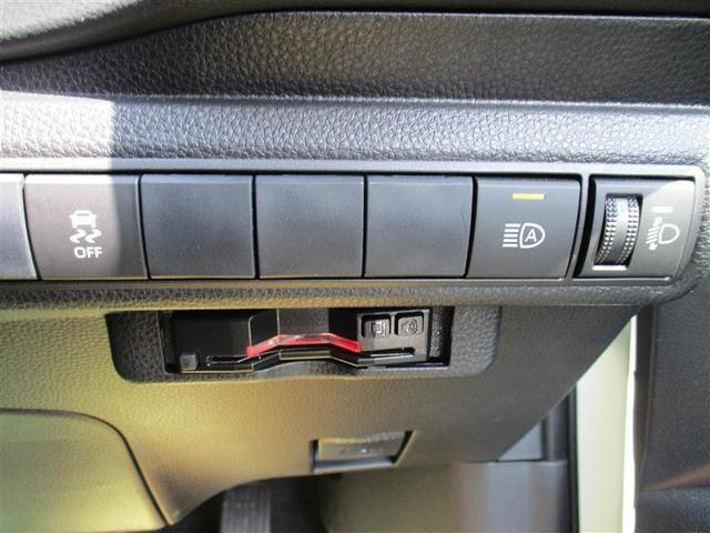 ハイブリッド G-X メモリーナビ バックカメラ 衝突被害軽減システム ETC LEDヘッドランプ 記録簿(13枚目)