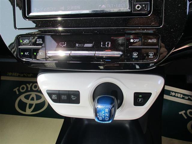 S ワンセグ メモリーナビ バックカメラ ETC LEDヘッドランプ 記録簿(16枚目)