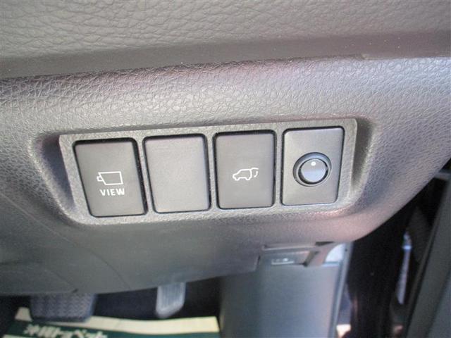 プレミアム アドバンスドパッケージ スタイルモーヴ サンルーフ 4WD フルセグ メモリーナビ バックカメラ ETC LEDヘッドランプ 記録簿(11枚目)