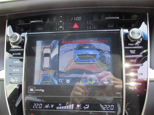 プレミアム アドバンスドパッケージ スタイルモーヴ サンルーフ 4WD フルセグ メモリーナビ バックカメラ ETC LEDヘッドランプ 記録簿(16枚目)
