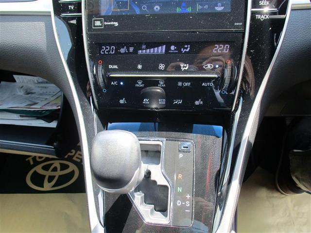 プレミアム アドバンスドパッケージ スタイルモーヴ サンルーフ 4WD フルセグ メモリーナビ バックカメラ ETC LEDヘッドランプ 記録簿(17枚目)