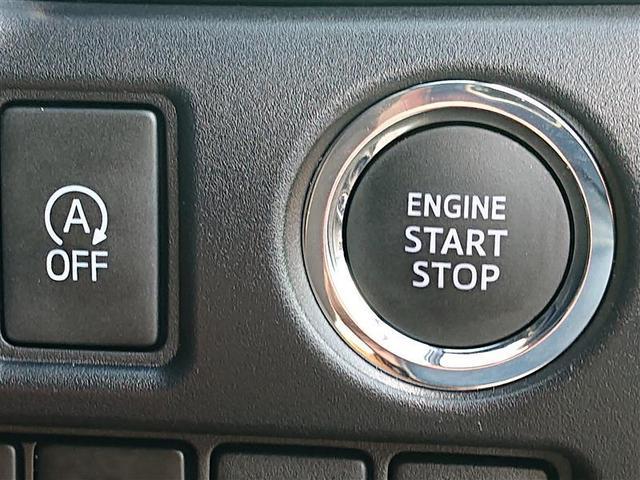 Si ダブルバイビーII バックカメラ 衝突被害軽減システム ETC 両側電動スライド LEDヘッドランプ 乗車定員8人 3列シート 記録簿(10枚目)