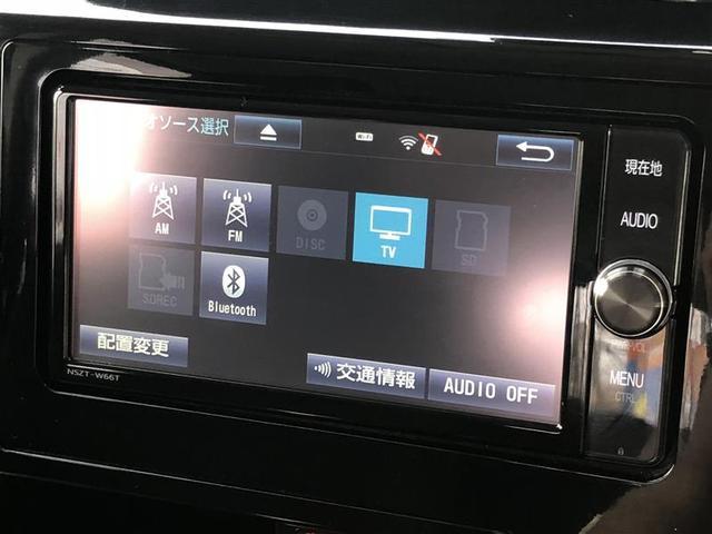 トヨタ ルーミー カスタムG-T ナビTV クルーズコントロール TSS付き
