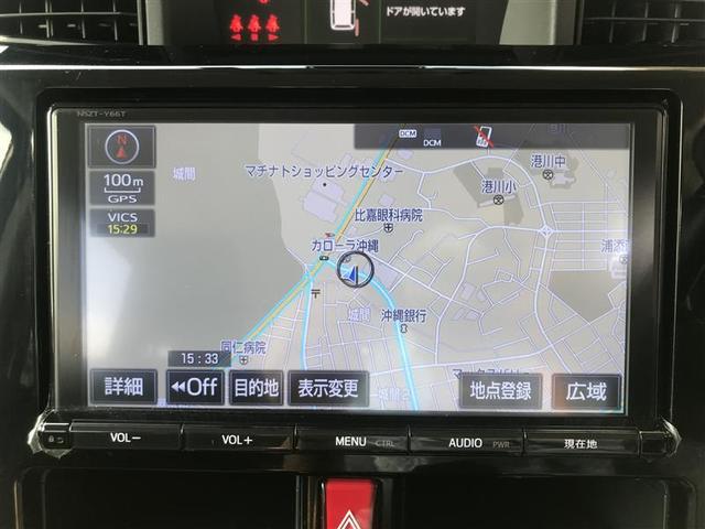カスタムG-T(12枚目)