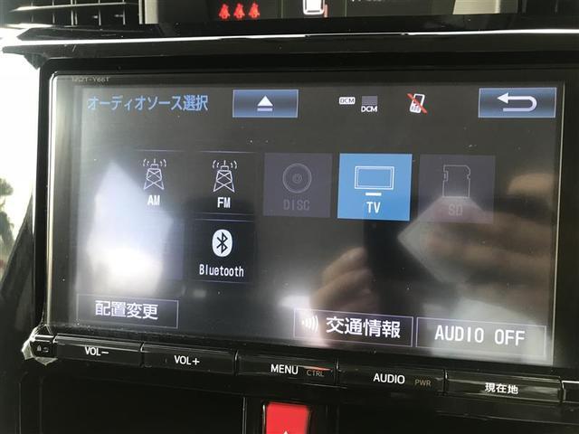 カスタムG-T(13枚目)