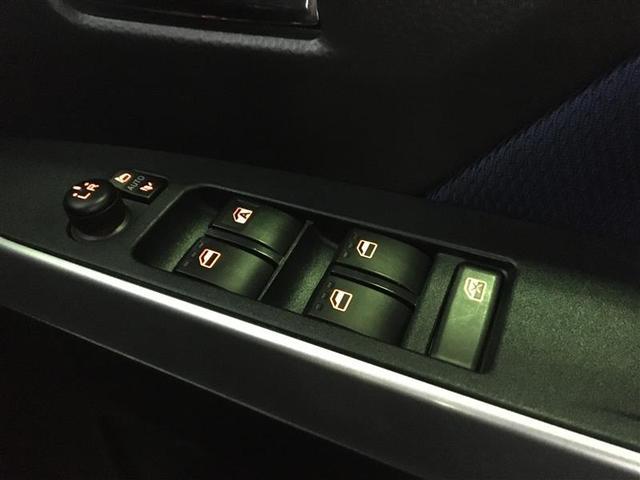 「トヨタ」「タンク」「ミニバン・ワンボックス」「沖縄県」の中古車11