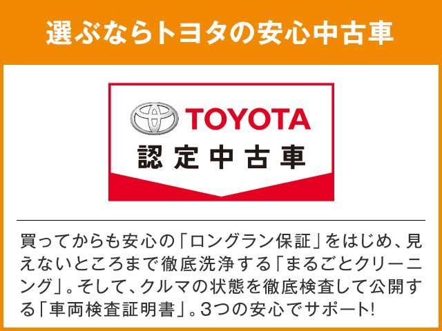「トヨタ」「カローラスポーツ」「コンパクトカー」「沖縄県」の中古車11