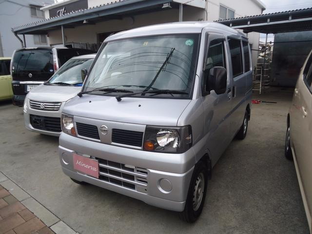 日産 クリッパーバン DX 本土中古車