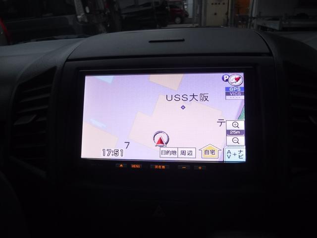 L TVナビ リアカメラ(8枚目)