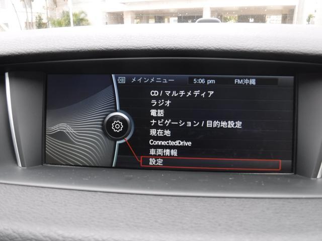 「BMW」「X1」「SUV・クロカン」「沖縄県」の中古車13