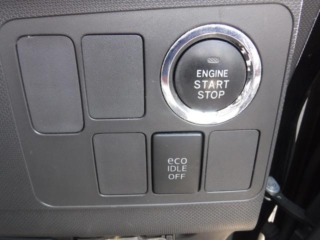 カスタムR 純正フルエアロ アルミ 本土中古車 TVナビDVD Bluetooth(10枚目)