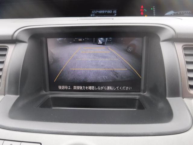 G HDDナビスタイルエディション 両側パワースライドドア(10枚目)