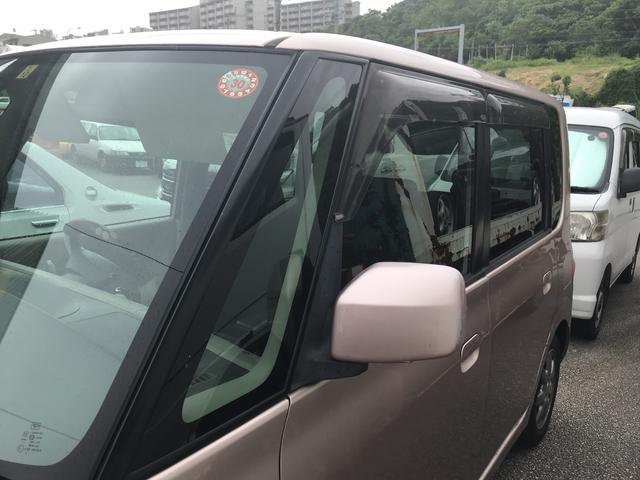 「ダイハツ」「タント」「コンパクトカー」「沖縄県」の中古車4