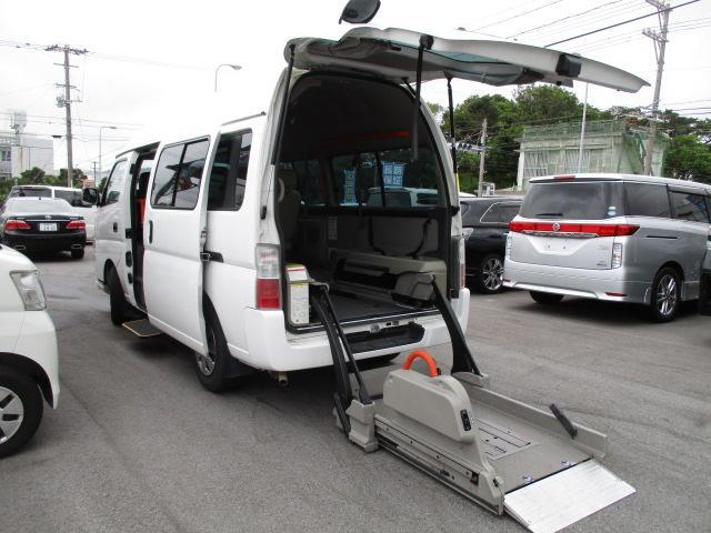 チェアキャブ 車椅子2基タイプ(9枚目)