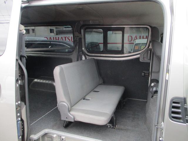 「日産」「NV350キャラバン」「その他」「沖縄県」の中古車7