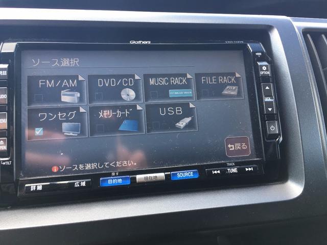 G Lパッケージ 純正HDDナビ バックカメラ(15枚目)