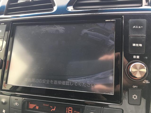 日産 セレナ ハイウェイスター Vセレクション+セーフティ SHV