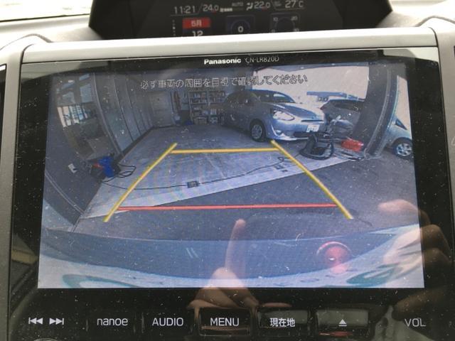 スバル インプレッサXV 2.0i-S アイサイト ナビ バックカメラ スマートキー