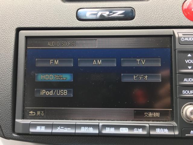 ホンダ CR-Z α HDDナビ TV バックカメラ HID ETC アルミ