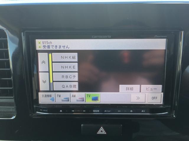 スズキ MRワゴン ECO-L 社外ナビTV スマートキー ETC