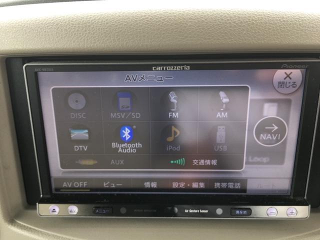 15X Mセレクション 社外ナビTV スマートキー(12枚目)