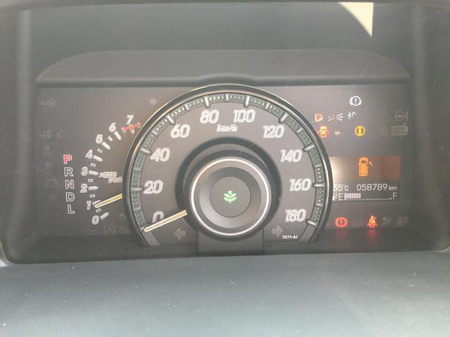 ホンダ ステップワゴン G インターナビ コンフォートセレクション 両側パワスラ