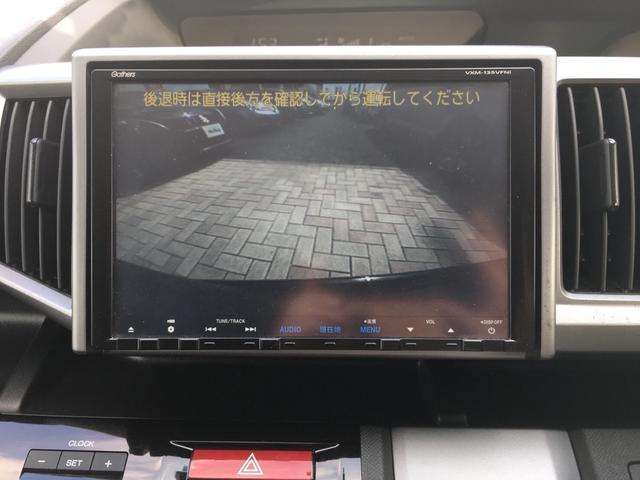 ホンダ ステップワゴンスパーダ S 純正ナビ・Bカメラ・両側パワスラ・ETC・スマートキー