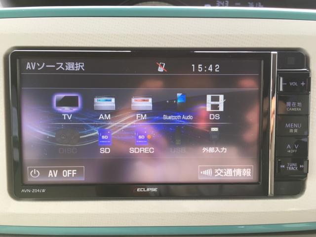 Gメイクアップ SAII 純正ナビTV 両側パワースライド(14枚目)