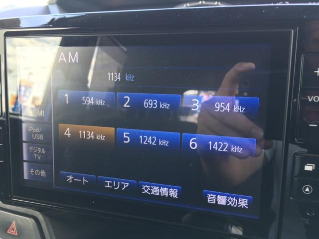 G SA 純正ナビTV バックカメラ 両側パワースライド(16枚目)