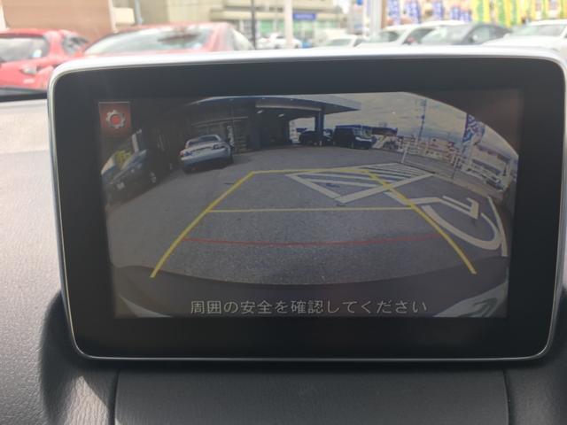 XD ツーリング 純正ナビTV バックカメラ スマートキー(17枚目)
