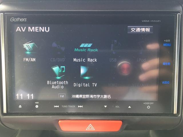 X 純正ナビTV バックカメラ サウンドマッピング(17枚目)
