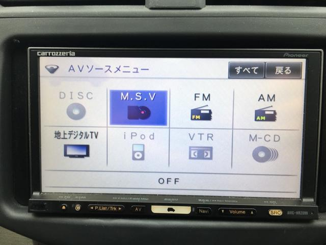 240S 社外ナビTV バックカメラ スマートキー(15枚目)