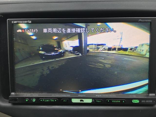 240S 社外ナビTV バックカメラ スマートキー(16枚目)