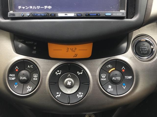 240S 社外ナビTV バックカメラ スマートキー(18枚目)