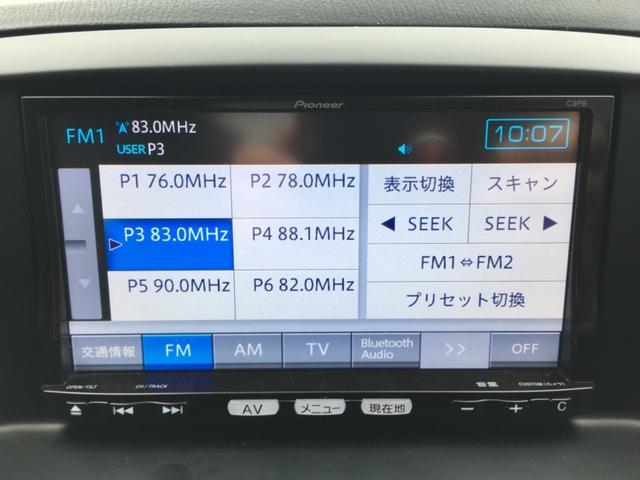 XD Lパッケージ ナビTV バックカメラ 黒レザーシート(16枚目)