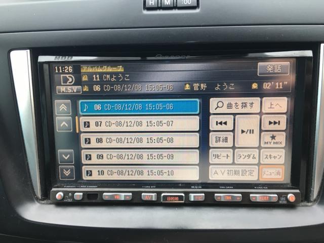 20E 社外ナビTV バックカメラ 両側パワースライド(14枚目)
