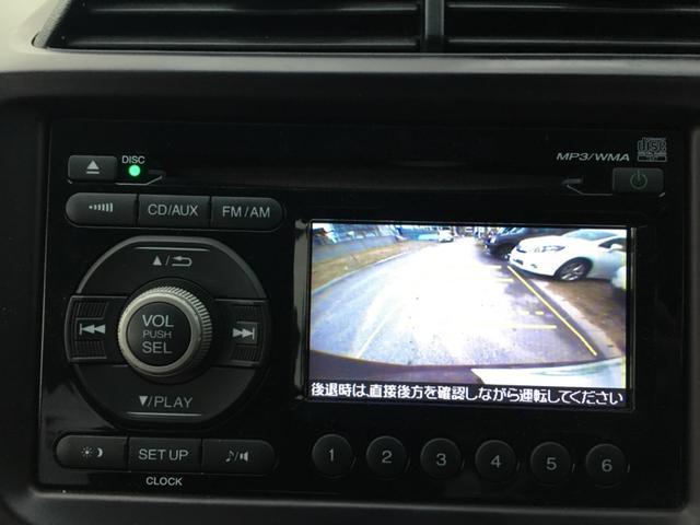 G・10thアニバーサリーII 純正オーディオ バックカメラ(15枚目)
