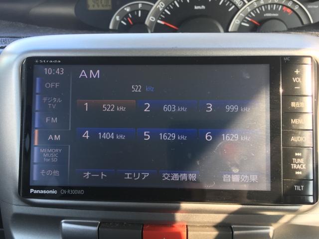 カスタムXリミテッド 社外ナビTV パワースライド ドラレコ(15枚目)