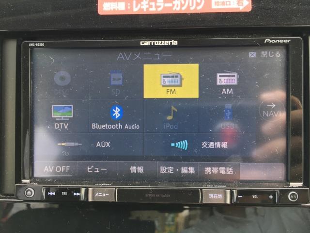 S 社外ナビTV アラウンドカメラ パワースライドドア(13枚目)