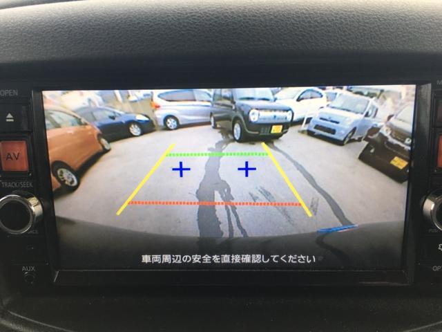 15X 純正ナビTV バックカメラ スマートキー(14枚目)