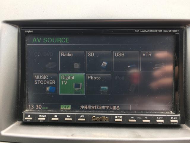23S 社外ナビTV バックカメラ 両側パワースライド(16枚目)