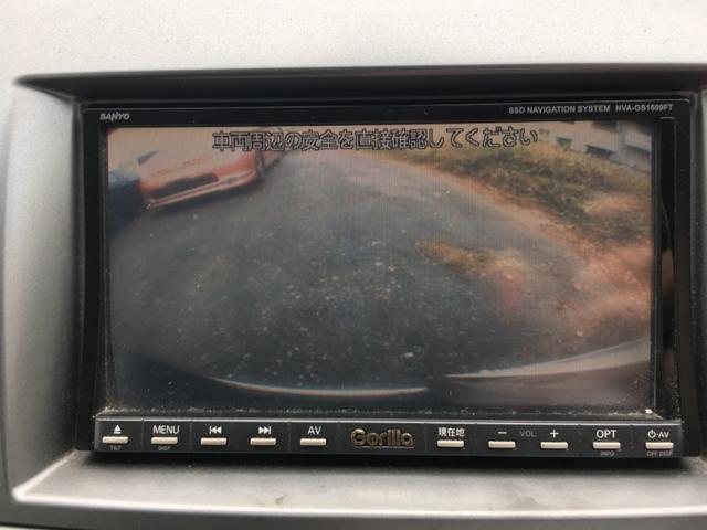 23S 社外ナビTV バックカメラ 両側パワースライド(17枚目)