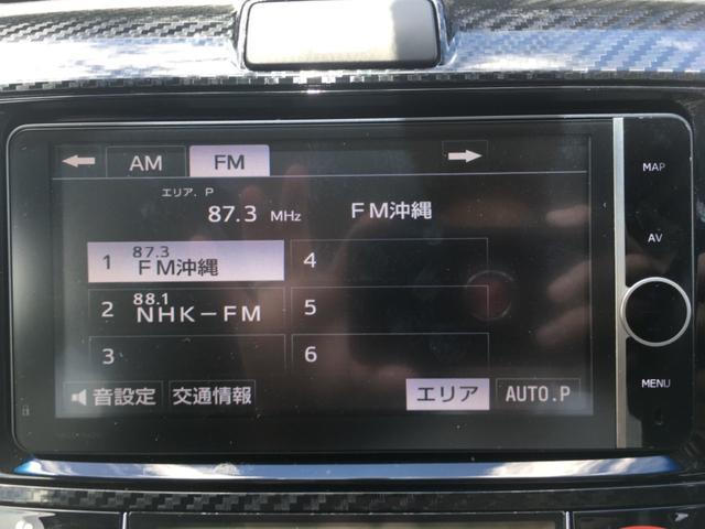 ハイブリッドG 純正ナビTV Bカメラ ステアリングスイッチ(15枚目)