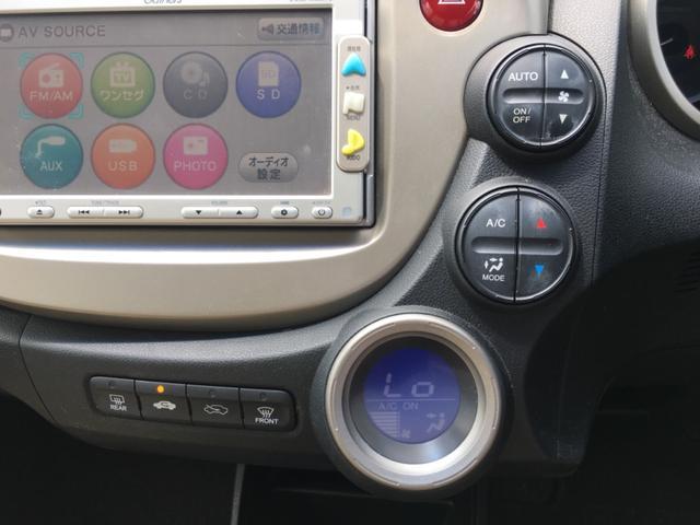 「ホンダ」「フィット」「コンパクトカー」「沖縄県」の中古車16