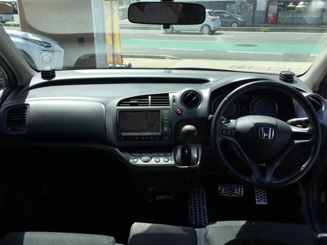 RSZ特別仕様車 HDDナビエディション 後席モニター(13枚目)