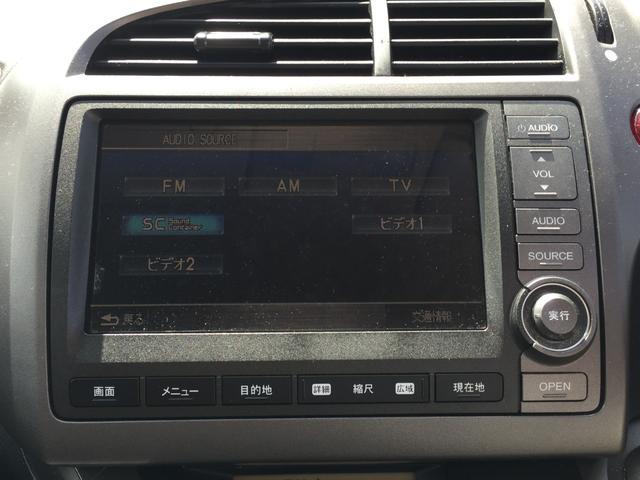 RSZ特別仕様車 HDDナビエディション 後席モニター(16枚目)