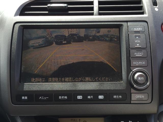 RSZ特別仕様車 HDDナビエディション 後席モニター(17枚目)