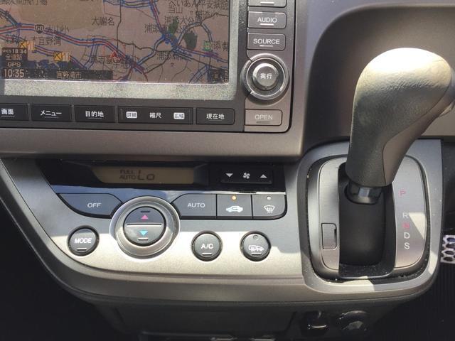 RSZ特別仕様車 HDDナビエディション 後席モニター(18枚目)
