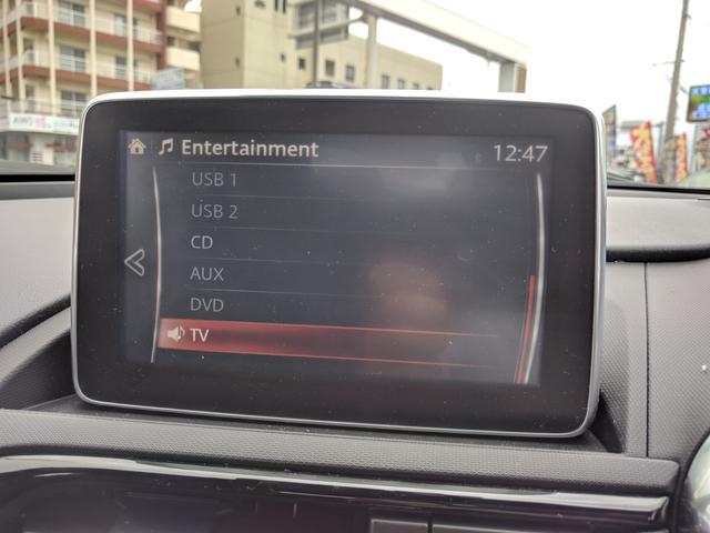 「マツダ」「ロードスター」「オープンカー」「沖縄県」の中古車21